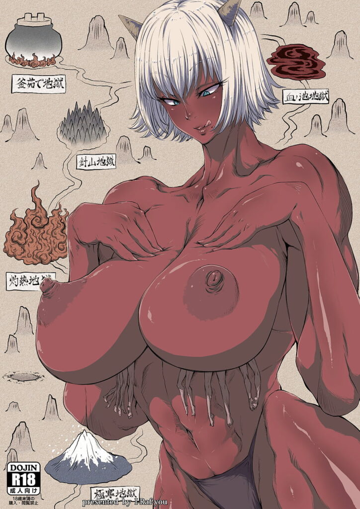 Etuzan Jakusui - Giantess Red Oni Girl